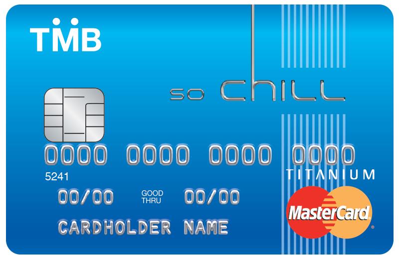 สินเชื่อ ทีเอ็มบี / TMB CREDIT CARD